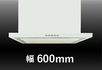 PSH6060WH